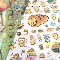funny cat bread cat sticker meow meow pussy little kitten icon label seal sticker Cute pet lovely bread kitty cat lover cat planner sticker