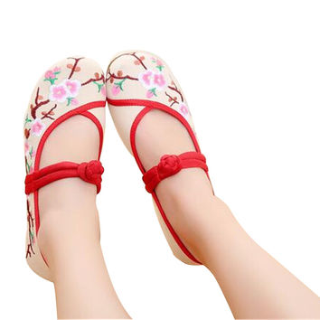 Chinese Embroidered Shoes women's singles boots national wind Elevator shoes Beige