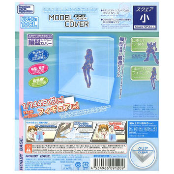 Model Cover (Size Small / Square Type) : Base Color Clear