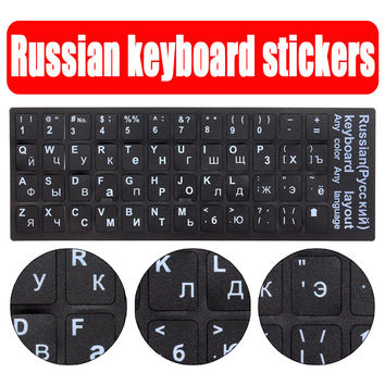 Standard Waterproof Russian French Arabic Korean Thai  Keyboard Stickers Layout With Button Letters Alphabet For Keyboard