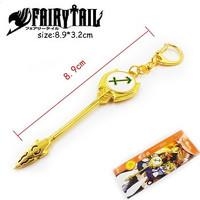 Fairy Tail Sagittarius Key Chain