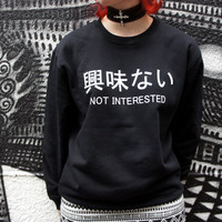 CLEARANCE SALE ++ Not Interested Sweater in black, Japanese jumper, health goth, tumblr fashion, aesthetic dark fashion cyber punk 90s vapor