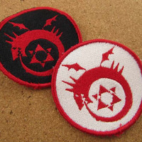 Homunculous Ouroboros FMA Anime Machine embroidered  Iron on OR Sew on patch
