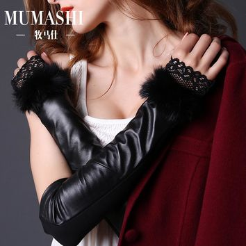 Genuine leather gloves Women's sheepskin Fingerless gloves Lace Arm sleeve Long leather gloves
