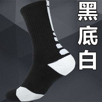 Family Friends party Board game 5 Pairs Men's Sport Socks Crew Skating Basketball Ankle Sock Sport Socks 7-12 Cycling Bowling Camping Hiking Sock 5 Colors AT_41_3