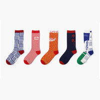 Snack Pack Sock Set (5 Socks.)
