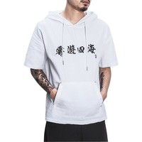 NEW Summer Men Hoodies XXXL Linen Cotton Embroider Chinese Culture Short Sleeve Hoodie Slim Hooded For Men half short Size M-4XL
