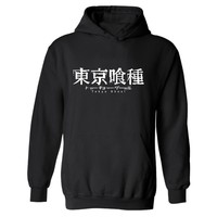 tokyo ghoul Sweatshirt Warm Wear Mens tokyo ghoul Hoodies and Sweatshirts with Size Street Style XXS-4XL with high quality