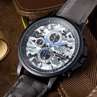Strong Character Watch Casual Sports Camouflage Quartz Watch [281920077853]