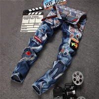 Design Strong Character Ripped Holes Men's Fashion Pants Jeans [6541737283]