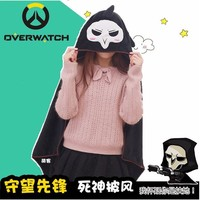 Overwatch Reaper Kawaii Hooded Cape/Cloak