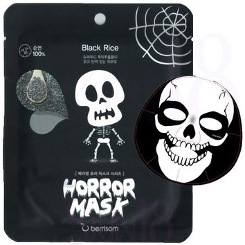 Berrisom Horror Character Mask Series - Skull (Black Rice with Brightening Care)
