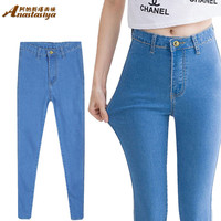 2015 new fashion sexy pencil pants slim fit high waist jeans woman autumn skinny trousers lady Jeans plus size