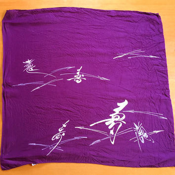 Vintage Japanese  Furoshiki Wrapping Cloth Fabric   Purple  Fabric  Kanji  Kotobuki Congratulations Kanji  W4