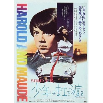 Harold And Maude Japanese Poster Standup 4inx6in