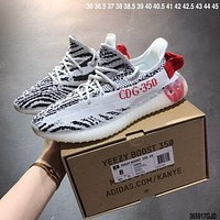 CDG x Yeezy Boost 350 V2 Shoes 36-45
