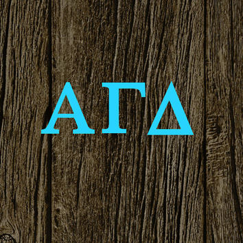 Alpha Gamma Delta Car Decal | Alpha Gamma Delta Car Sticker | Alpha Gamma Delta Sorority | Alpha Gamma Delta Laptop | Greek Car Decal | 185