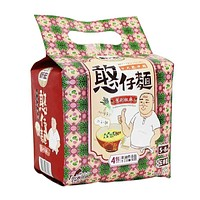 Sichuan Chili Style Dry Noodle Kit by Hon's, 15.5 oz (440g)