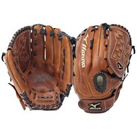 "Mizuno MVP Fastpitch Series 12 1/2"" Softball Glove 