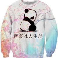 Music Is Life: Panda Jumper