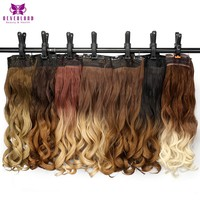 """Neverland 24"""" 60cm Wavy 5 Clips One Piece Natural Brown Two Tone Ombre Synthetic Hairpiece Clip In Hair Extensions for Women"""