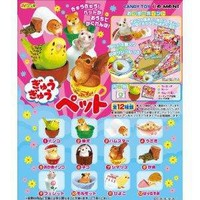 Re-ment Puchi Animal, Gyu Gyu Pet Entire Box Miniature Set