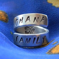 Ohana/family twisted aluminum ring