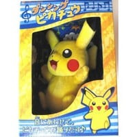 Pokemon Center 2011 Dancing Pikachu Plush Toy