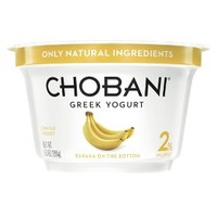 Chobani® Low-Fat Greek Yogurt - Banana on the Bottom (5.3 oz)