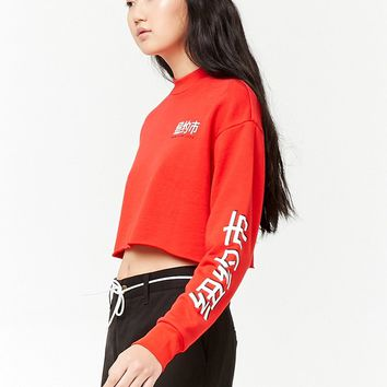 New York City Cropped Sweatshirt