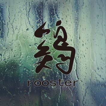 Rooster kanji with text Die Cut Vinyl Outdoor Decal (Permanent Sticker)