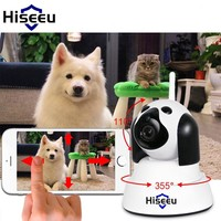 Hiseeu Inu Home Security Dog Camera