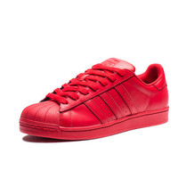 ADIDAS X PHARRELL SUPERCOLOR SUPERSTAR - RED | Undefeated
