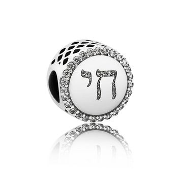 Pandora Chai Life Charm with Clear CZ 925 Sterling Silver Bead