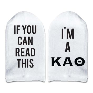 If You Can Read This... I'm a Kappa Alpha Theta Sorority Women's No Show Socks Printed with Text on Sole