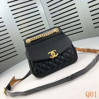HCXX 19Sep 128 30 Fashion Pop Chain Shoulder Strap Crossbody Bag Flap Bag 19-16cm