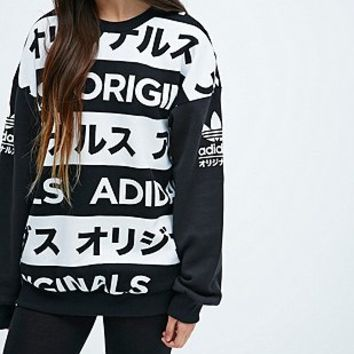 Adidas Typo Sweatshirt in Black and White - Urban Outfitters