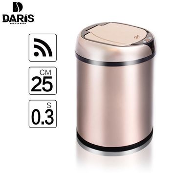 NEW FASHION 6L 8L 12L INDUCTIVE GARBAGE INTELLIGENT TYPE AUTOMATIC WASTE SENSOR WASTE BIN STAINLESS STEEL KITCHEN AND TOILET BIN