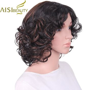 "AISI BEAUTY 9"" Red Black Color Short Wavy Synthetic Hair High Temperature Fiber Wigs for Women"