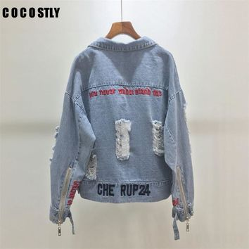 2018 Basic Coat Denim Jacket Women Letter Embroidery Denim Jacket For Women Jeans Jacket Women Denim Coat loose Hole BF style