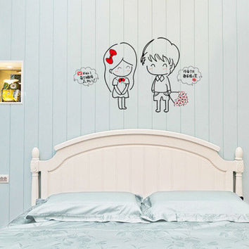 The new wall stick a three generations can remove household bedroom furniture shy little happiness couple wall stickers SM6