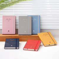 2017 Iconic Mellow illustration dated diary scheduler