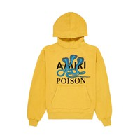 Yellow Snakes Poison Hoodie by Amiri