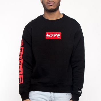 Applique Patch Hype Crewneck