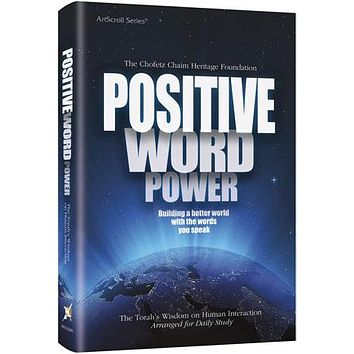 Positive word power pocket (h/c)