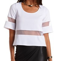Organza Cut-Out Swing Top by Charlotte Russe - White