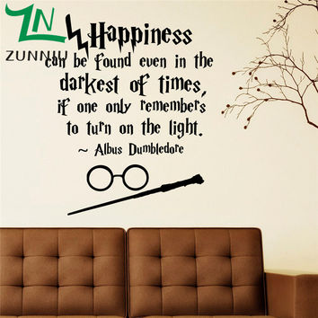 K009 Harry Potter quotes  Wall Art Sticker Decal Home DIY Decoration Wall Mural Room Decor Wall Stickers