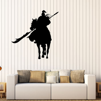 Wall Stickers Vinyl Decal Chinese Warrior Soldier With Weapon Decor Unique Gift (z2005)