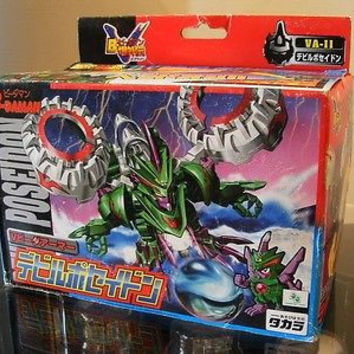Takara Super Battle B-Daman Bomberman Model Kit No VA-11 Poseidon Figure