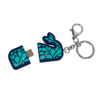 Jonathan Adler Keychain with 4 GB USB | Lifeguard Press